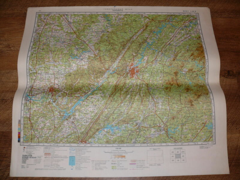 Authentic Soviet USSR Military Topographic Map Chattanooga, Tennessee USA #160