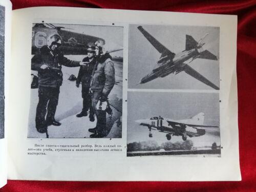 VTG RUSSIAN SOVIET AIR FORCE MIG-21 Su-25 MIG-25 PILOT SCHOOL PHOTO ALBUM BOOK