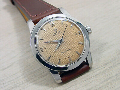 Omega Seamaster Automatic Vintage Men's Watch