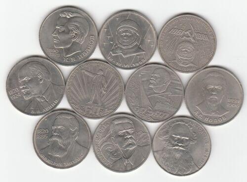 Russia 1 Rouble 1977 1983 1984 1985 1988  + Lot of 10 BU Prooflike Commemorative