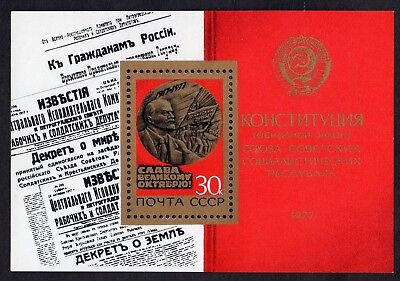 Russia: 60th anniv. of October Revolution; unmounted mint (MNH) miniature sheet