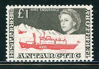 British Antarctic Territory MH: Scott #24 £1 QEII Endurance Helicopter CV$160+