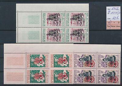 LO14326 Mauritania 1962 overprint refugee aid fine lot MNH cv 60 EUR