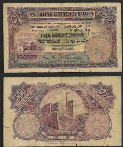 Palestine Currency Board 500 Mils 1939 P6C Fine Grade