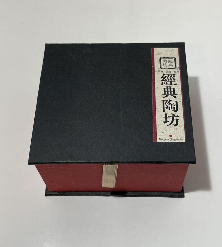 Vintage Chinese Ming Hu Qing Shang Tea Pot in Original Box