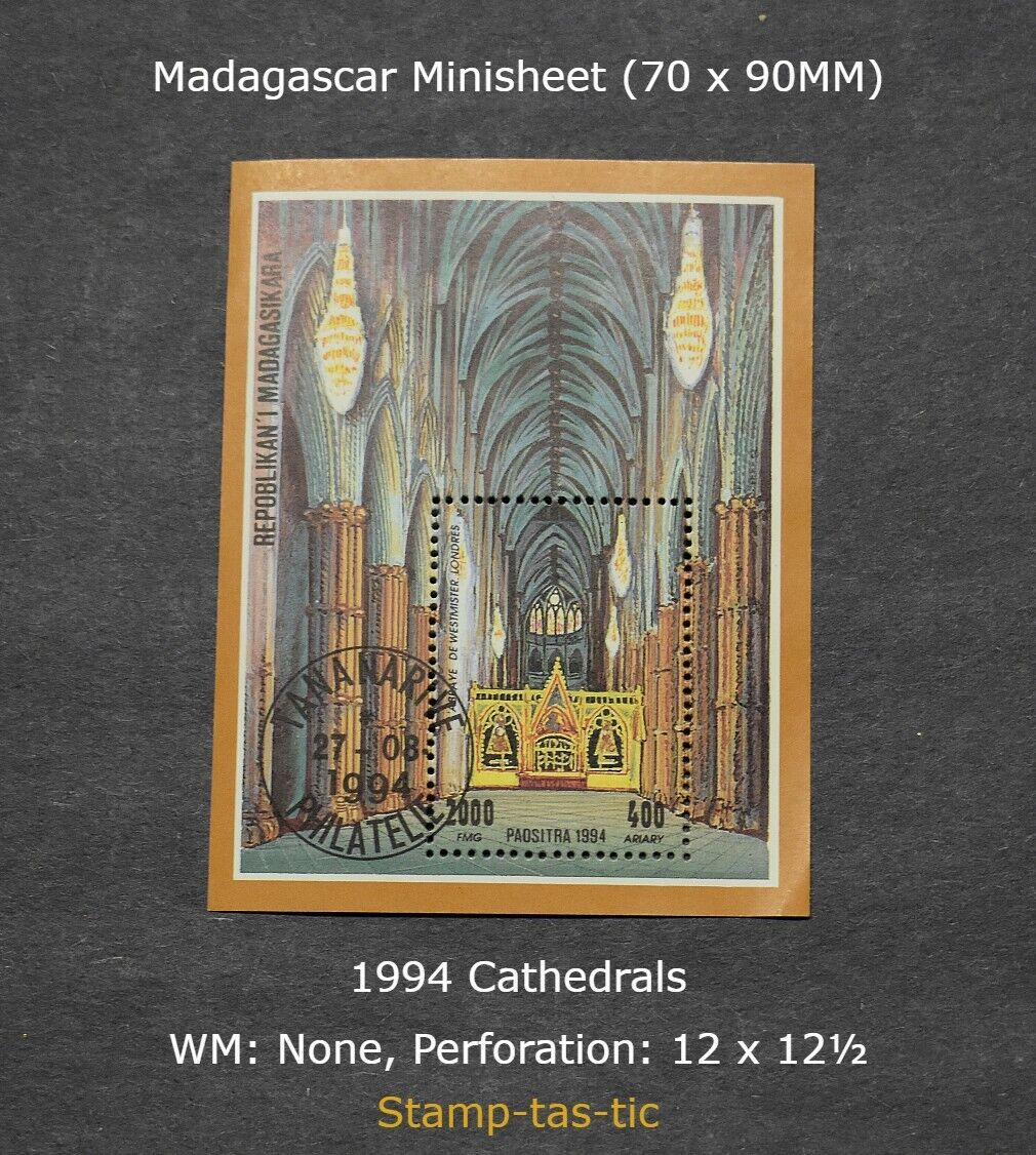 1994 Madagascar Minisheet, Cathedrals, WM None, Perf 12 X 12  - $0.99
