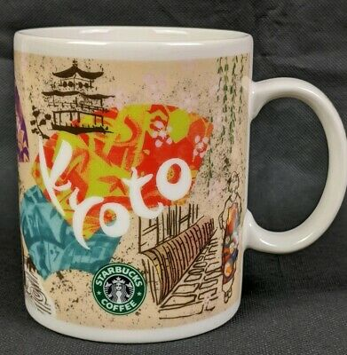 Starbucks Kyoto Japan 2011 Coffee Mug Cup