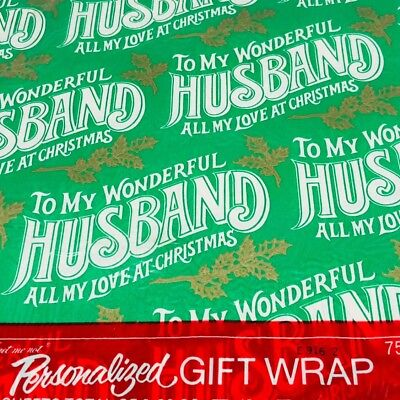 Vintage Christmas Gift Wrap Paper HUSBAND American Greeting Personalized Family  ()
