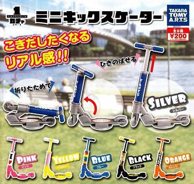 Tt-Sc : Takara Tomy 1/12 Maßstab Spielzeug Miniatur Kick Scooter Kapsel ( 6