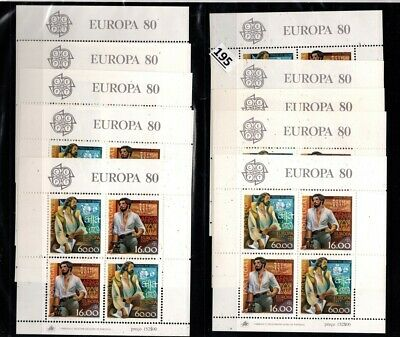 /// 10X PORTUGAL 1980 - MNH - EUROPA CEPT - SHIPS, FAMOUS PEOPLE