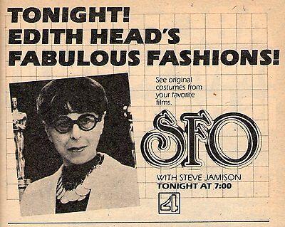 1980 TV AD~SFO STEVE JAMISON~EDITH HEAD ACADEMY AWARD WINNING COSTUME DESIGNER](Steve Head Costume)