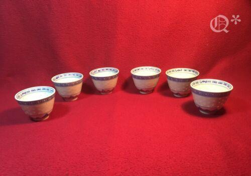 1960s Rice Grain Porcelain Six Cups