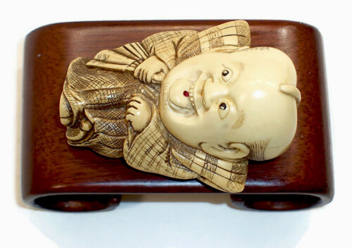 Peabody Essex Museum Replica NETSUKE JOKESTER, Hand Carved Resin, w/Wood Stand