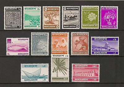 Bangladesh #42-55 FVF MNH - 1973 2p to 10t - SCV $57.05