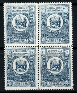 STAMP-TIMBRE-RUSSIE-RUSSIA-ARMENIE-N-96-NEUF-SANS-GOMME-BLOC-DE-4