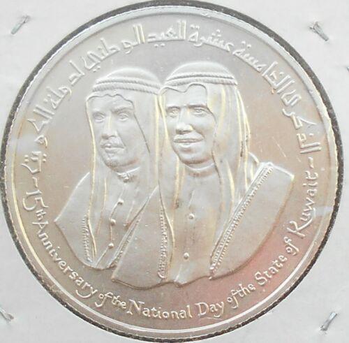 Rare Silver 1976 Kuwait 2 Dinars KM#15 15th National Day Sabah III Choice BU WB9