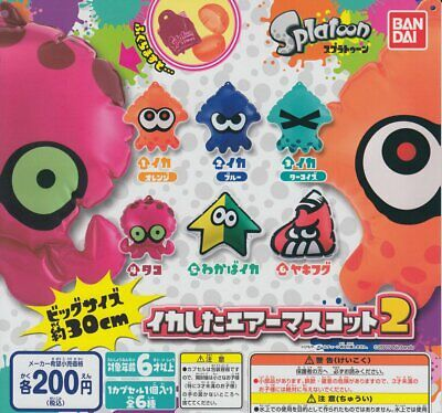 Gashapon Splatoon 2 Squid Curling Bomb Mascot Set JAPAN