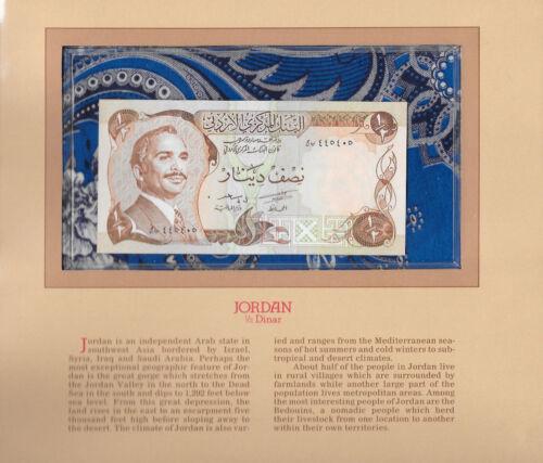 Most Treasured Banknotes Jordan 1/2 Half Dinar UNC 1975 P-17b signature 15