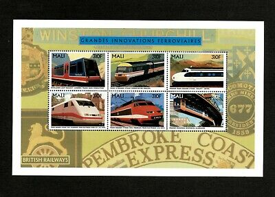 VINTAGE CLASSICS - Mali 1996 - Trains, Innovations - Sheet of 6 Stamps - MNH