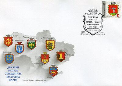 Ukraine 2018 FDC Lokachi Coat of Arms Volyn Oblast 1v Set Cover Emblems Stamps