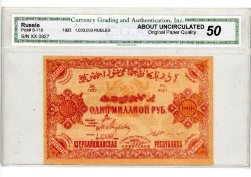 Russia  … P-S719 … 1.000.000 Rubles … 1923 … Choice *AU*.
