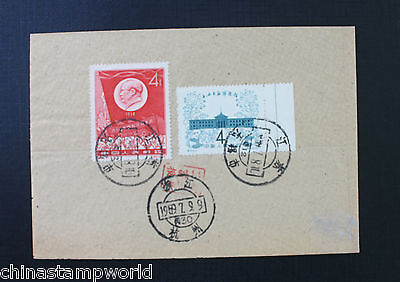 Old China Stamp Cover From Wuxi To Hangzhou With 2 Nice Stamps And 3 Postmarks