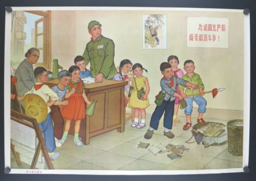 Rare Chinese Cultural Revolution poster CADRE OF CHILDREN ATTACKING BANNED BOOKS