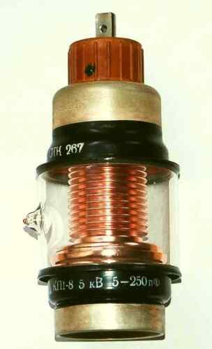 Vacuum Variable Capacitor 5-250pF. 5kV 35A  HAM radio NOS