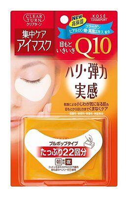KOSE Q10 Moisturizing Eye Masks 44 sheets Japan F/S