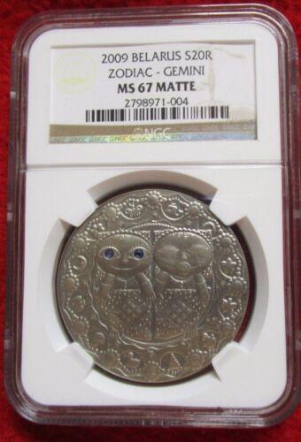 Belarus Zodiac Signs Gemini NGC PCGS ICG ANACS MS67 .999 1oz Silver Coin low pop