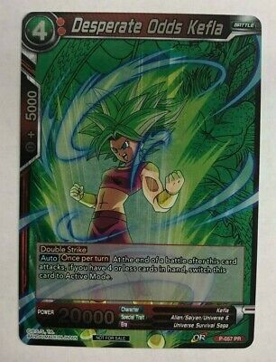 x1 Dragon Ball Super Ready to Fight Son Goku Event Pack 2 TB1-027 Promo