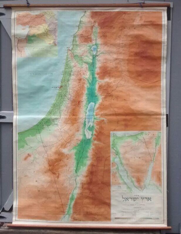 Vintage hanging school map Israel Hebrew mid century 1959 no Gaza beautiful WOW