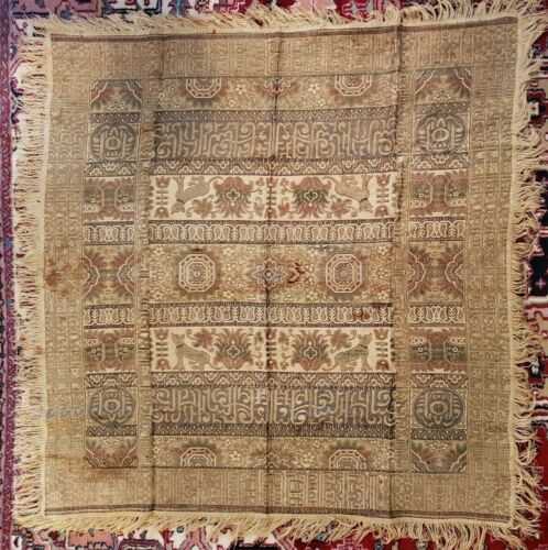 "ANTIQUE OTTOMAN WOVEN TABLECLOTH - 50"" BY 50"""