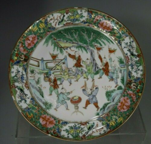China Chinese Rose Canton Porcelain Plate Children Musicians & Dancers 19th c.