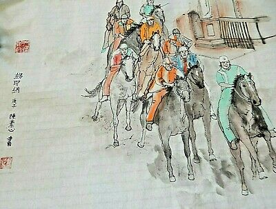 IL Palio Di Siena Chronicle in Paint Debbi Chan Watercolor on Rice P. 75 Feet