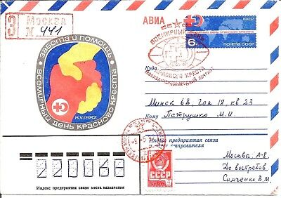 Russia - Postal Stationery 1982 y - Red Cross Day - Registered mail