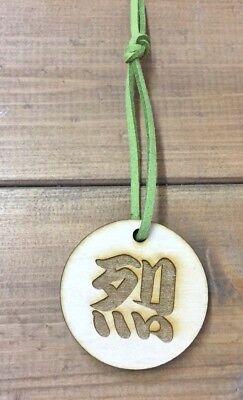 """""""烈"""" """"Retsu"""" Japanese Kanji sign Wood key chain laser cut craft with strap F/S"""