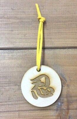 """""""忍"""" """"Nin"""" Japanese Kanji sign Wood key chain laser cut craft with strap F/S"""