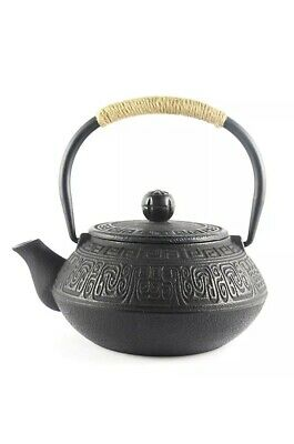 Hwagui - Best Japanese Cast Iron Teapot With Stainless Steel Tea Infuser,