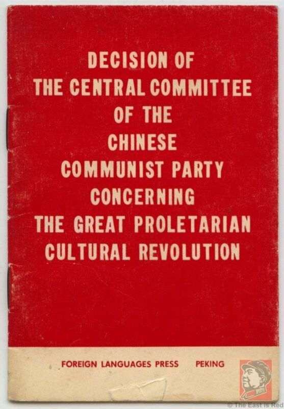 Rare and Unique, Chinese Cultural Revolution Origins Booklet, 1966