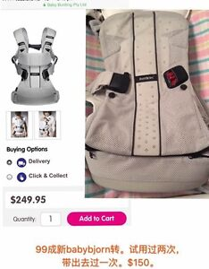 Baby carrier babybjorn Bardwell Park Rockdale Area Preview