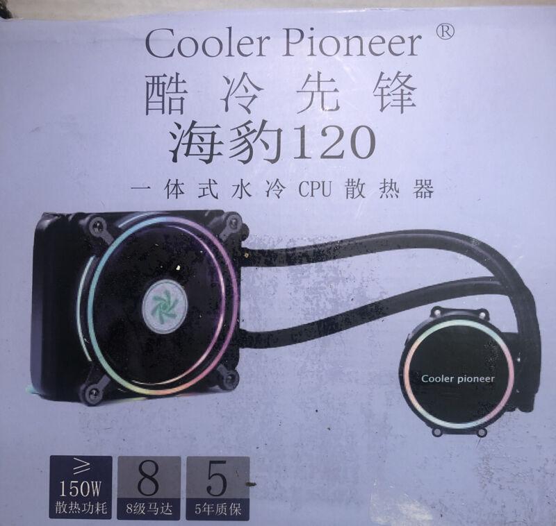 Cooler Pioneer Liquid Cpu 120mm Cooler