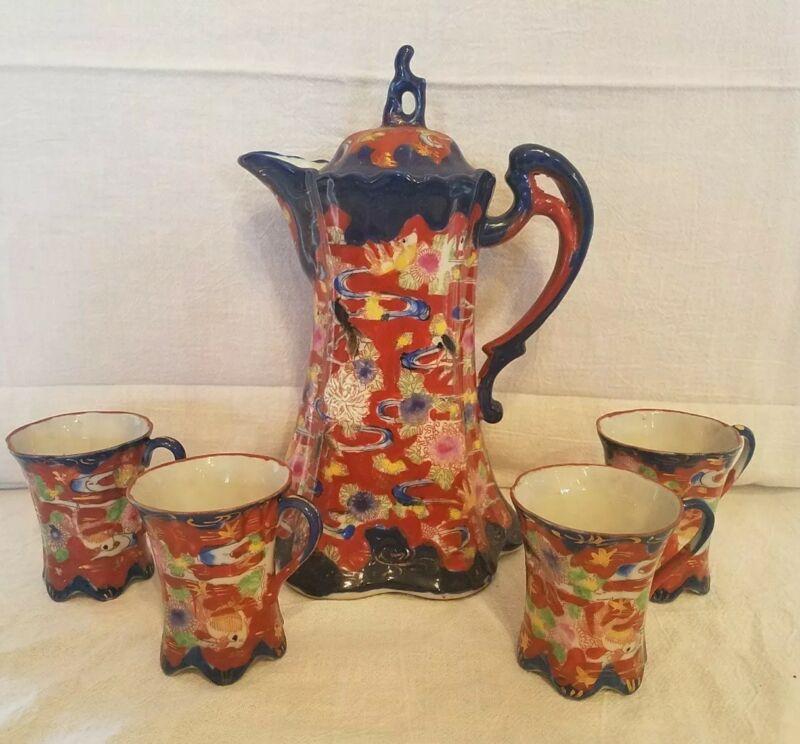 Vintage Gilded Edged Chocolate Pot Set Nippon Asian Style Scene