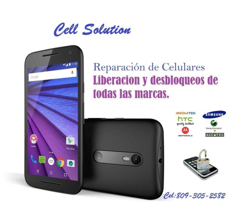 UNLOCK Metro PCS USA All Generic Samsung/LG/ZTE/etc.(CLEAN/Device Unlock App)