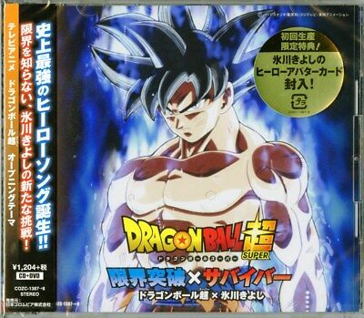 DRAGON BALL SUPER-GENKAI TOPPA SURVIVOR-JAPAN CD+DVD C16