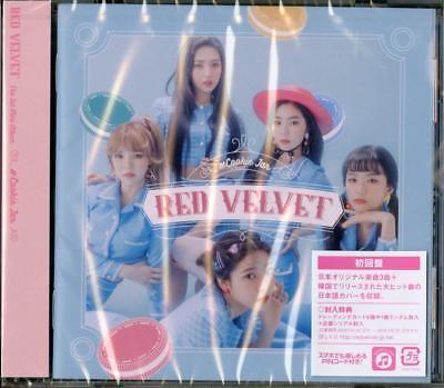 RED VELVET-#COOKIE JAR-JAPAN CD D73 Cookie Jar Japan