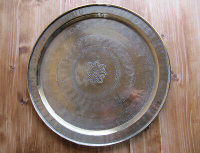 Antique Brass Tray, Islamic Geometric Hand Chased Design, 34 cm Round