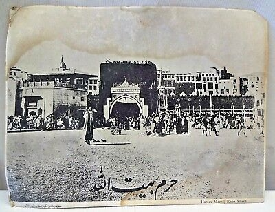 VINTAGE PHOTO MECCA MAKKAH KAABA SHARIF HAREM OLD REPRINT PHOTOGRAPH COLLECTIBLE for sale  Shipping to United States