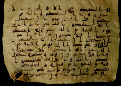 A leaf of an Early Koran on Vellum, Probably 12th Century