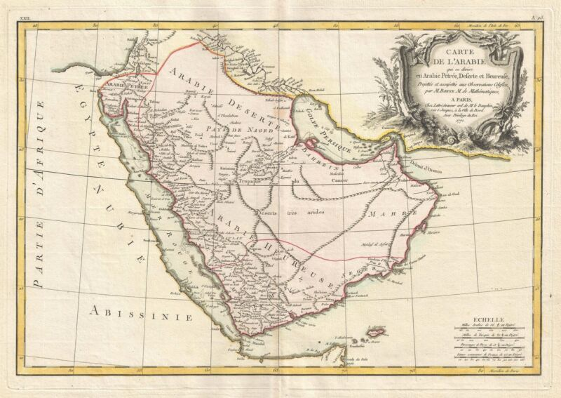 1771 Bonne Map of Arabia